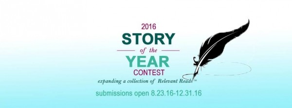 Press Release: Call for Submissions from Story Shares