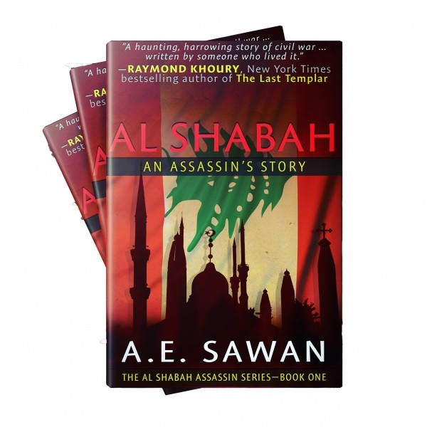 Al-shabah-cover-copy
