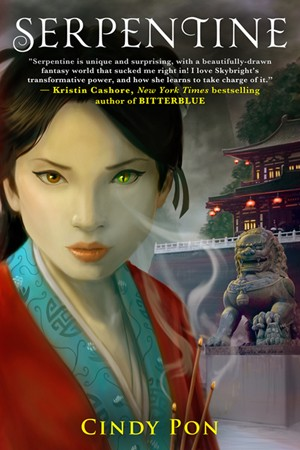 Pre-Order and Giveaway: Serpentine by Cindy Pon