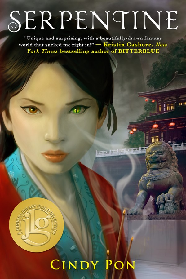 Giveaway: Serpentine by Cindy Pon (US & Canada Only)