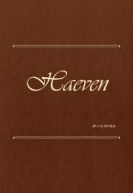 Haeven - Book Cover.jpg