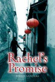 Rachel's Promise (Rachel Trilogy #2)