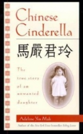 Chinese Cinderella: The True Story of an Unwanted Daughter (Chinese Cinderella #1)