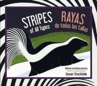 Stripes of All Types/Rayas de Todos Las Tallas