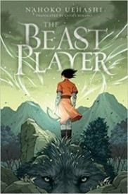 The Beast Player (The Beast Player, #1,2)