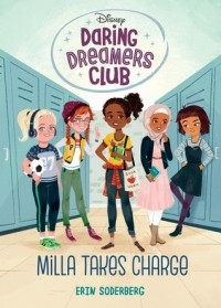 Milla Takes Charge (Disney: Daring Dreamers Club #1)