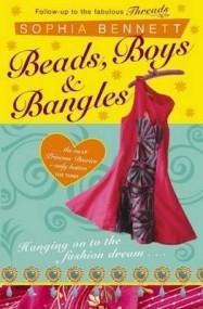 Beads, Boys and Bangles (Threads #2)