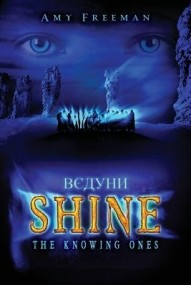 Shine: The Knowing Ones