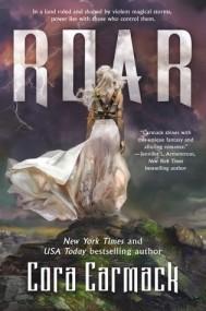 Roar (Stormheart #1)