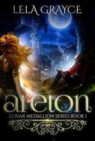 Areion