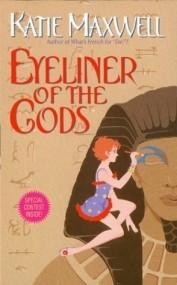 Eyeliner of the Gods